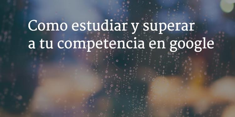 estudiar-competencia